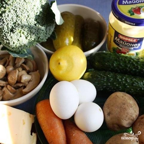 Сытный новогодний салат - фото шаг 1