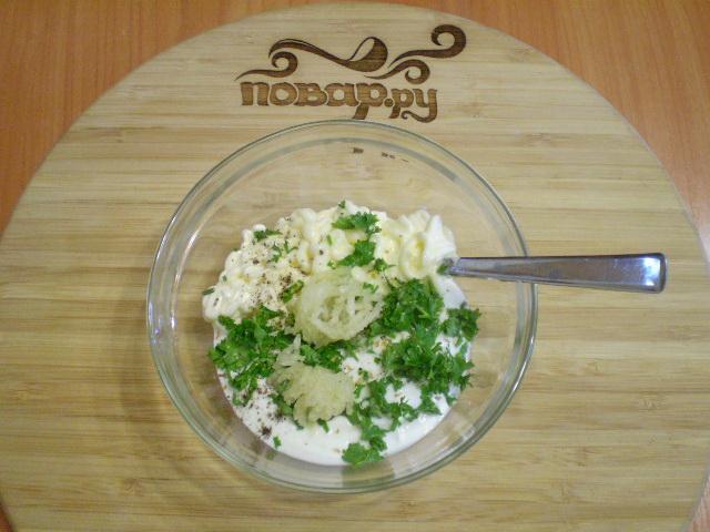 Овощи в духовке под соусом - фото шаг 4