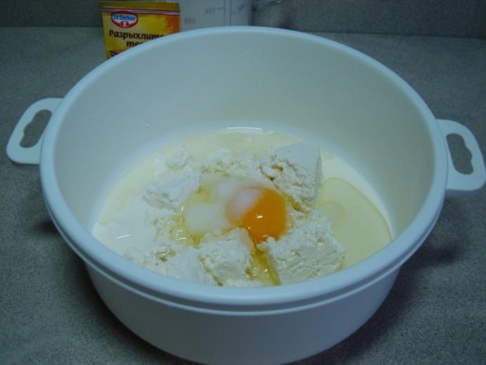 Пирожки с куриным фаршем - фото шаг 1
