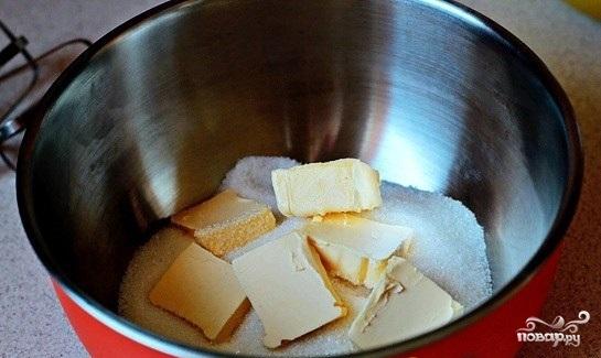 Пирог из прокисшего молока - фото шаг 1