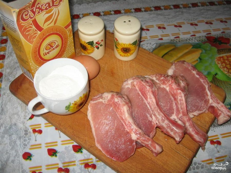 Рецепт Свиная котлета на косточке