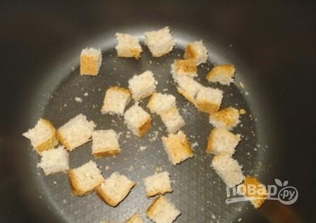 Сырный суп-пюре с гренками - фото шаг 3