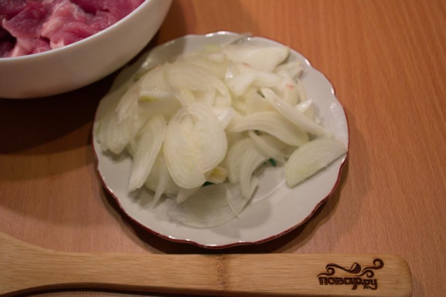 Свинина в винном соусе - фото шаг 1