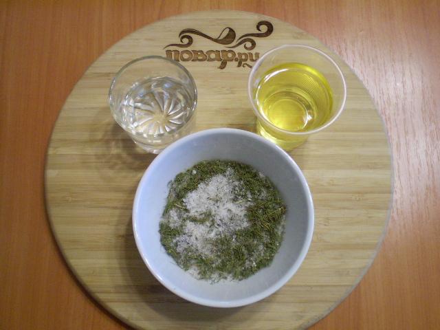аджика из помидор на зиму вареная пошаговый рецепт