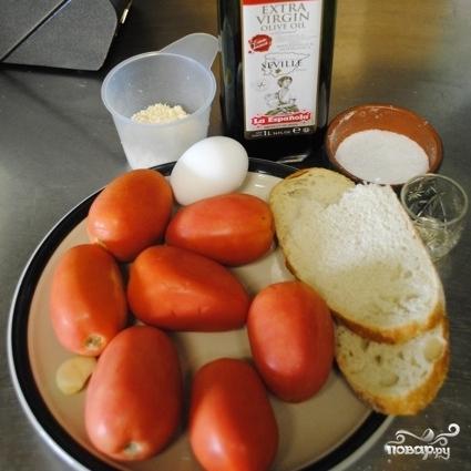 Рецепт Испанский холодный суп Сальморехо