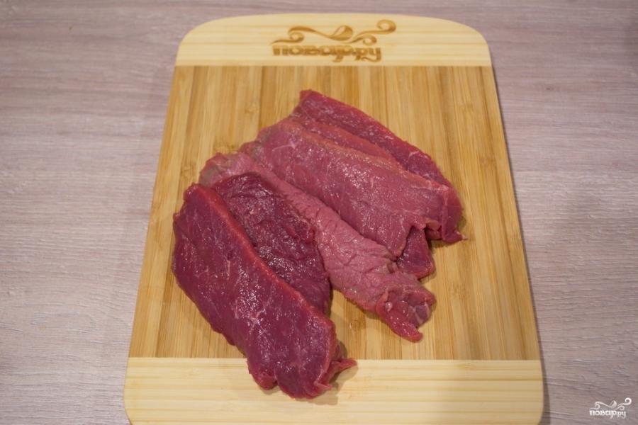 Мясо по-французски из говядины - фото шаг 1