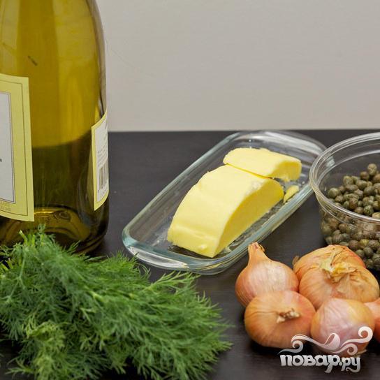 Соус для рыбы из вина, масла и каперсов - фото шаг 1