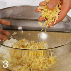 Картофельные туртоны - фото шаг 3