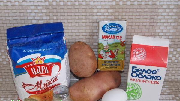 Лепешка с картофельным пюре - фото шаг 1