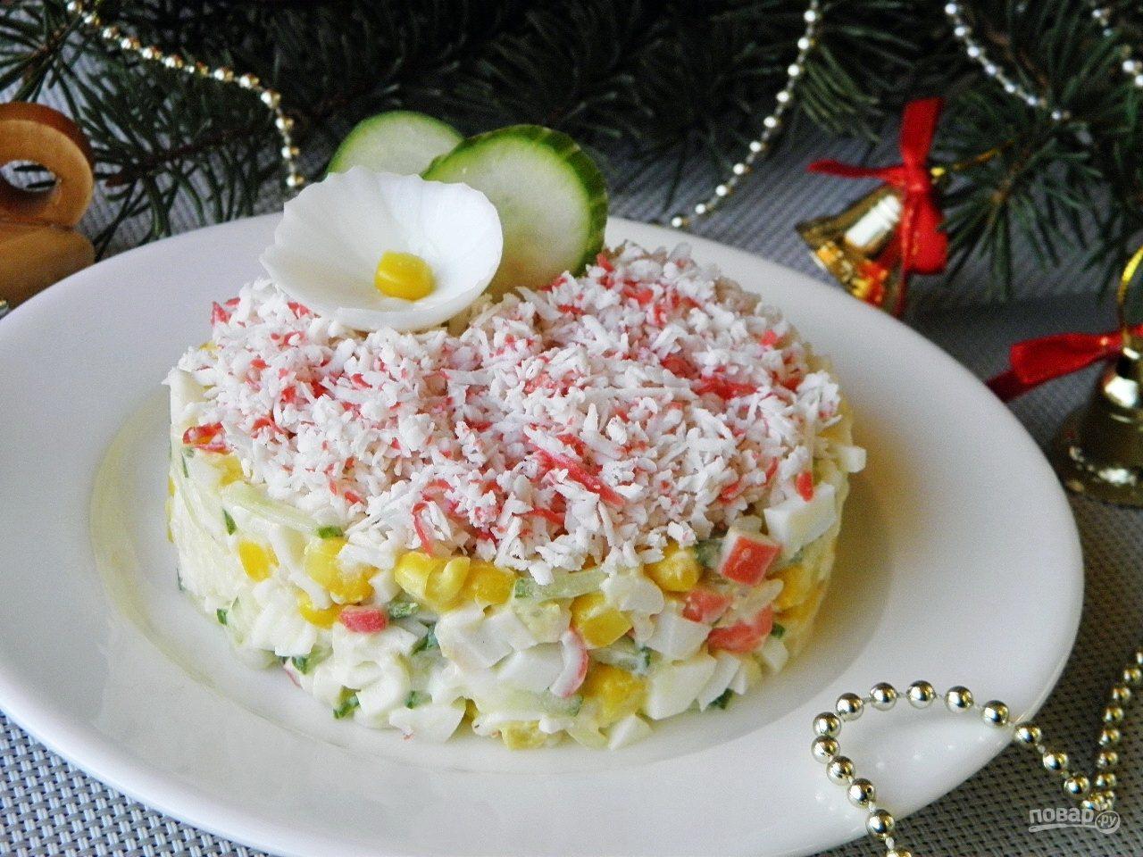 салат из под шубой рецепт видео