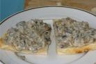 Жареные моховики со сметаной
