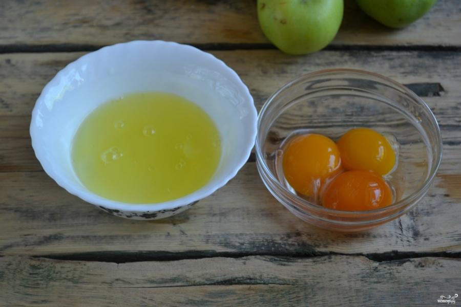 Корнуэльский яблочный пирог - фото шаг 2