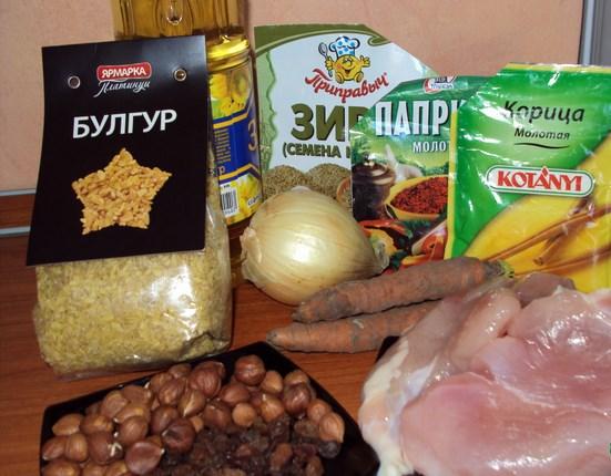 Рецепт Плов из булгура с курицей