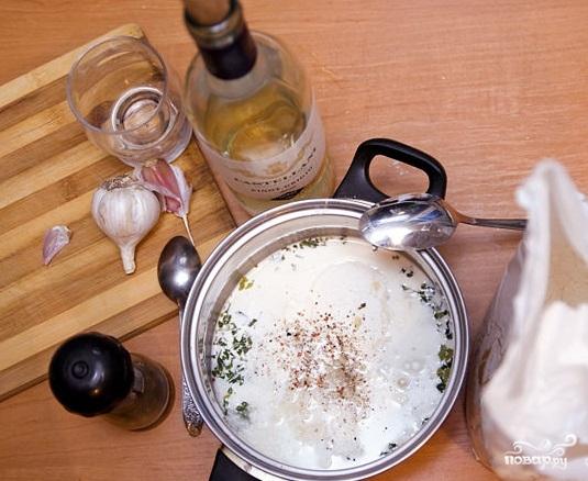 Соус с белым вином - фото шаг 1