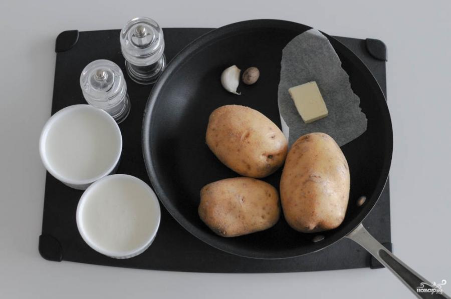 Гратен из картофеля Юлии Высоцкой - фото шаг 1