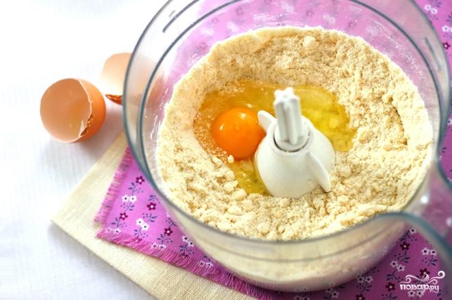 Песочное тесто для торта - фото шаг 3
