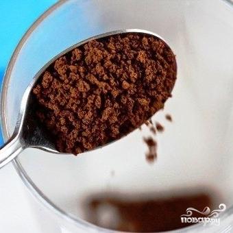 Кофе-фраппе - фото шаг 1