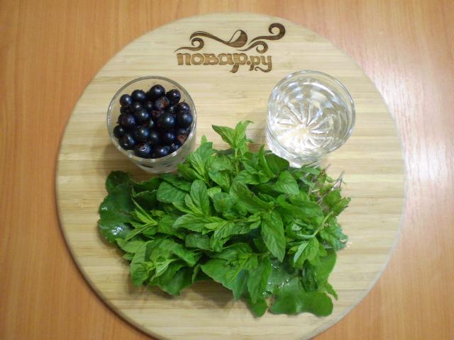 Рецепт Зеленый коктейль с черной смородиной