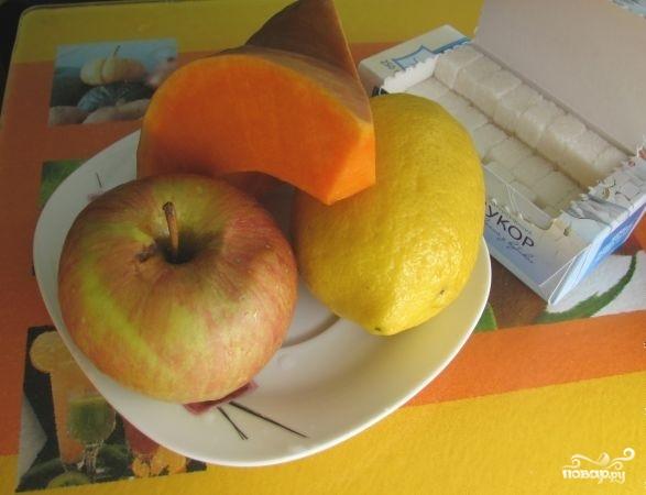 Не сладкие блюда из тыквы рецепты пошагового приготовления