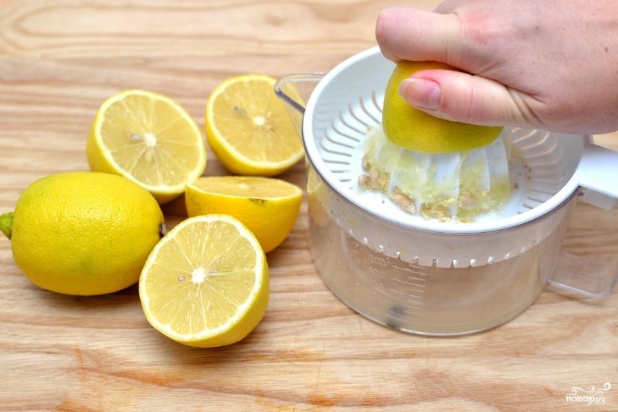 Рецепт Лимонный сироп