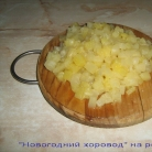"Рецепт Новогодний салат ""Курица с ананасом"""