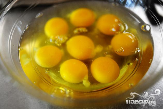 Бурито на завтрак - фото шаг 3