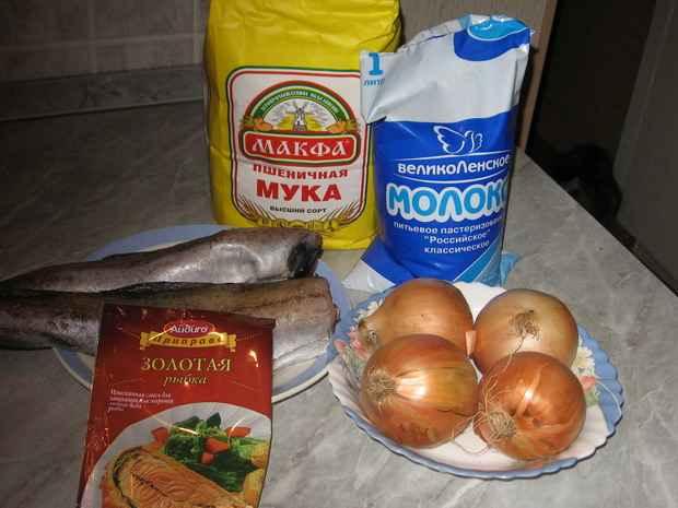 Рецепт Рыба, тушеная в молоке