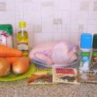 Рецепт Плов из курицы