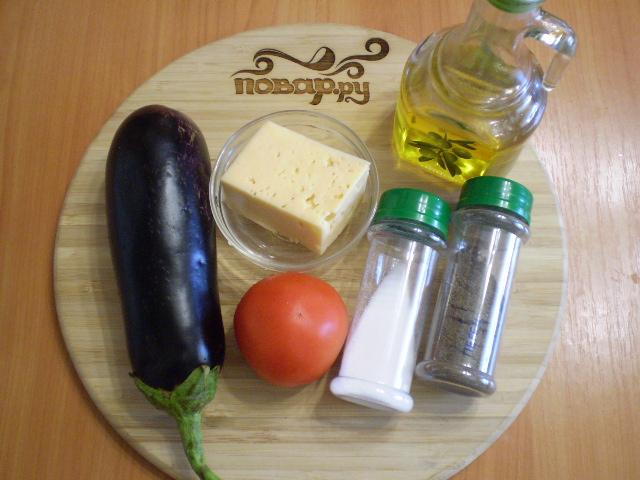 Рецепт Жареные баклажаны с помидорами и сыром