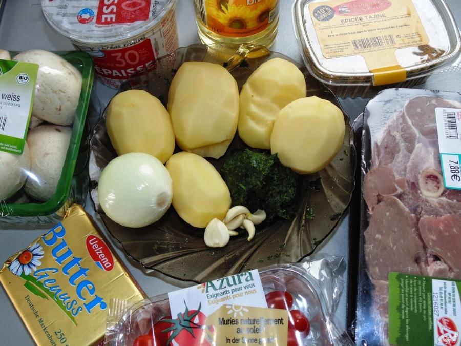 Карри со свининой и грибами - фото шаг 1