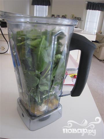 Витаминный напиток из сладкого перца, кинзы и яблока  - фото шаг 4