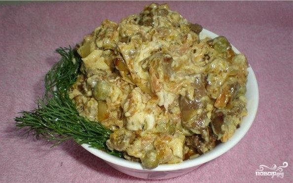Салат по-гомельски