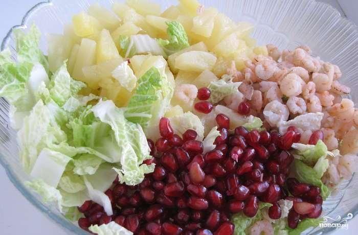 Салат с капустой и креветками - фото шаг 3