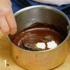Рецепт Шоколадный кекс с жидкой сердцевиной