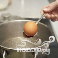 Маринованные яйца - фото шаг 2
