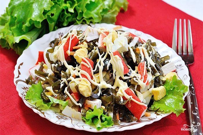 салат с морской капустой рецепт фото