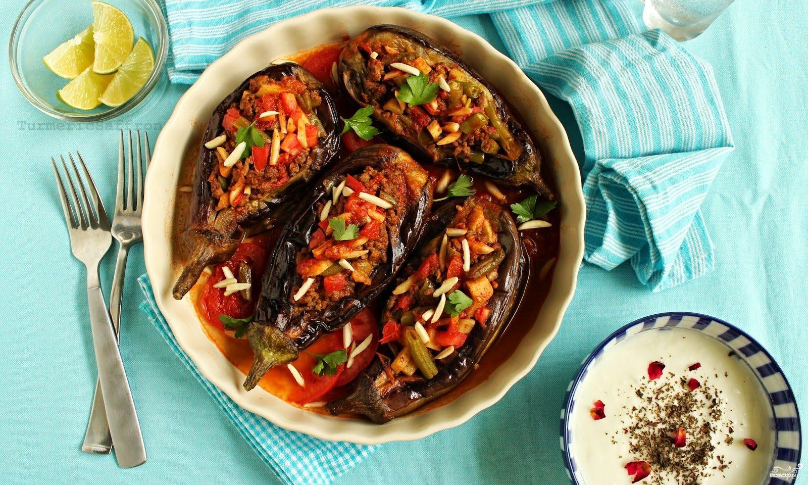 Рецепт Баклажаны по-турецки с фаршем