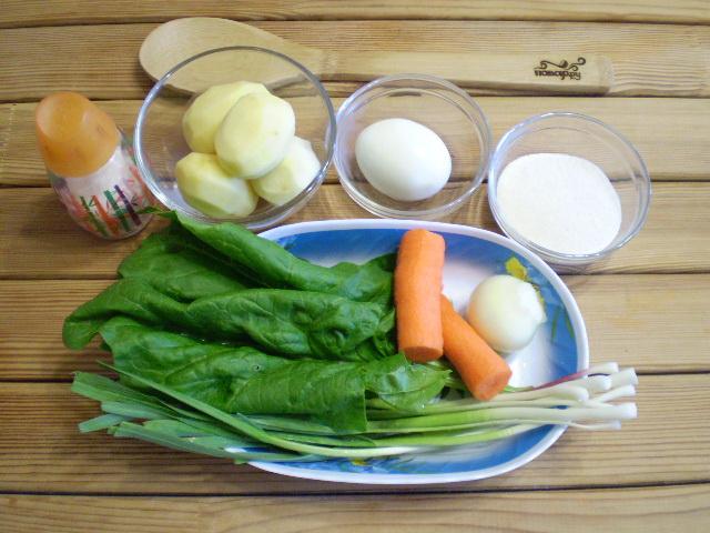 Легкий суп без мяса - фото шаг 1