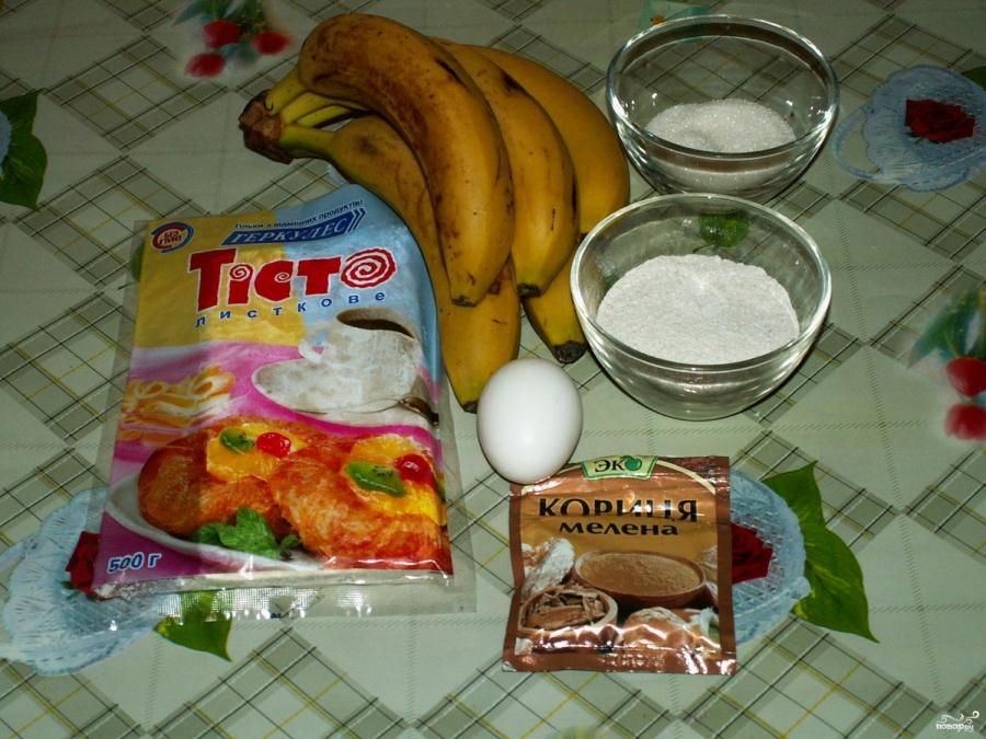 Банановый пирог из слоеного теста - фото шаг 1
