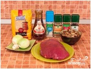 Рецепт Харчо с грецкими орехами