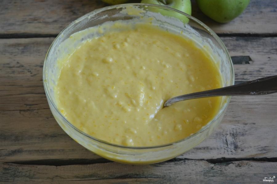 Корнуэльский яблочный пирог - фото шаг 5