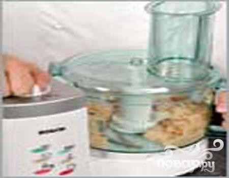 Куриные зразы с сухофруктами под апельсиновым соусом - фото шаг 1