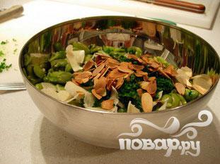 Бобовый салат с сыром пармезан - фото шаг 10