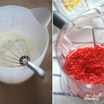 Творожный десерт с клубникой - фото шаг 1