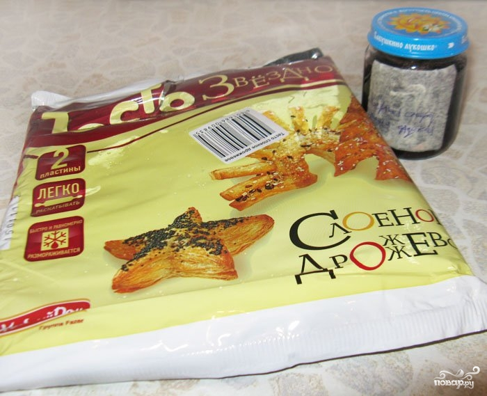 Пирог с повидлом из слоеного теста - фото шаг 1