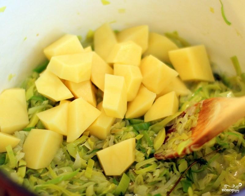 Суп из лука-порея - фото шаг 4