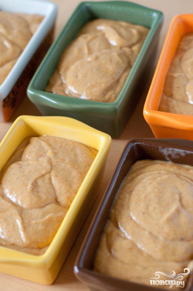 Тыквенный хлеб с ореховой посыпкой - фото шаг 2