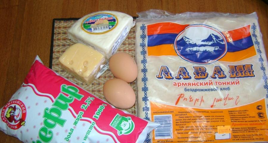 Рецепт Ачма из лаваша в мультиварке