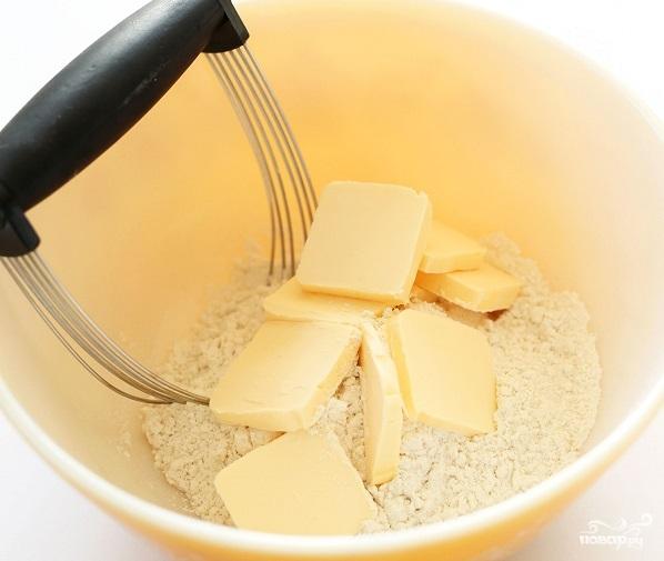 Тыквенный пирог без яиц - фото шаг 2