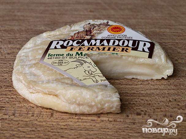 Рокамадур (Rocamadour)